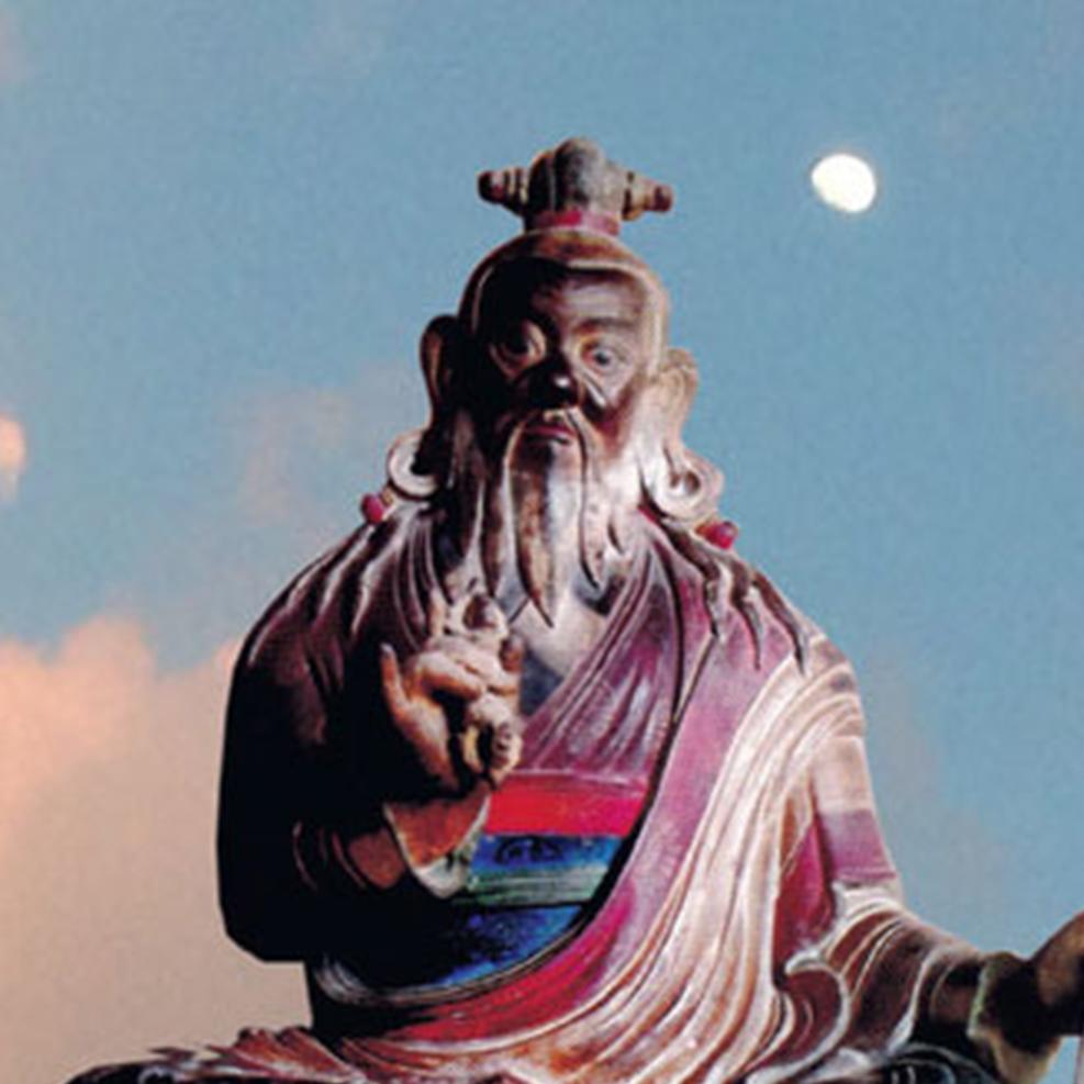 Traktung Dudjom Lingpa